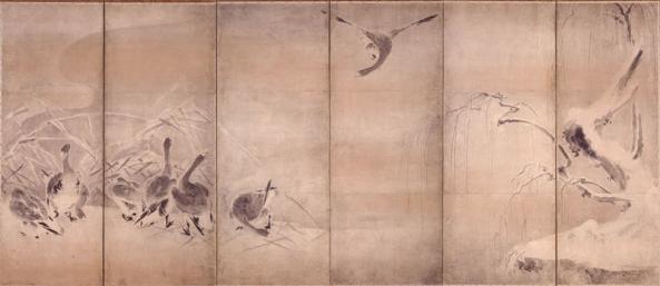 Musashi Screen